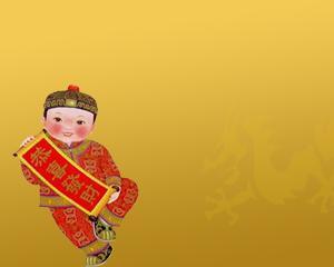 Plantilla PowerPoint de Año Nuevo Chino PPT