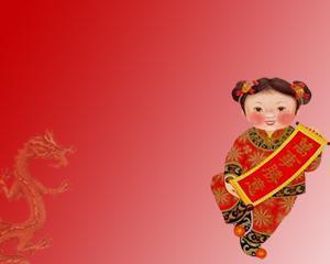 Fondo de PowerPoint de Año Nuevo Chino Plantilla PPT PPT Template