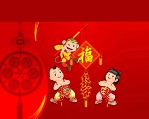 Plantilla PowerPoint de Año Nuevo en China PPT Template